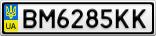 Номерной знак - BM6285KK