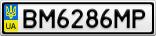 Номерной знак - BM6286MP