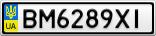Номерной знак - BM6289XI