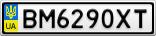 Номерной знак - BM6290XT
