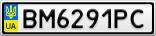 Номерной знак - BM6291PC