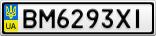 Номерной знак - BM6293XI