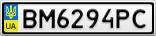 Номерной знак - BM6294PC