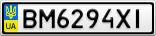 Номерной знак - BM6294XI