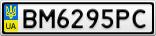 Номерной знак - BM6295PC