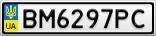 Номерной знак - BM6297PC