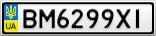 Номерной знак - BM6299XI