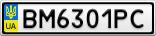 Номерной знак - BM6301PC