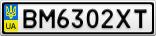 Номерной знак - BM6302XT