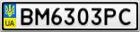 Номерной знак - BM6303PC