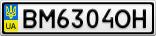 Номерной знак - BM6304OH