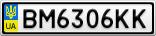 Номерной знак - BM6306KK