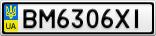 Номерной знак - BM6306XI