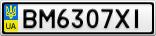 Номерной знак - BM6307XI
