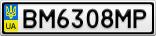 Номерной знак - BM6308MP