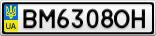 Номерной знак - BM6308OH