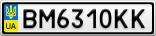 Номерной знак - BM6310KK