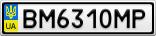 Номерной знак - BM6310MP