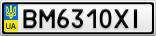 Номерной знак - BM6310XI