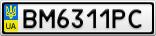 Номерной знак - BM6311PC