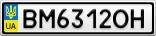Номерной знак - BM6312OH