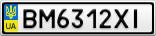 Номерной знак - BM6312XI