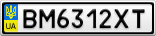 Номерной знак - BM6312XT