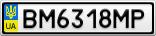 Номерной знак - BM6318MP