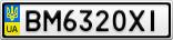 Номерной знак - BM6320XI