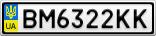 Номерной знак - BM6322KK