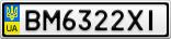 Номерной знак - BM6322XI