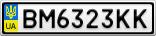 Номерной знак - BM6323KK