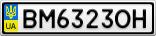 Номерной знак - BM6323OH