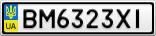 Номерной знак - BM6323XI