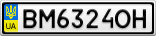 Номерной знак - BM6324OH