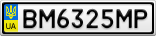 Номерной знак - BM6325MP