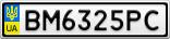 Номерной знак - BM6325PC