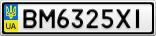 Номерной знак - BM6325XI