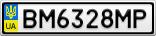 Номерной знак - BM6328MP