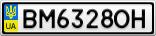Номерной знак - BM6328OH