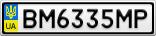 Номерной знак - BM6335MP