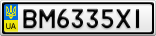 Номерной знак - BM6335XI