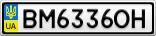 Номерной знак - BM6336OH