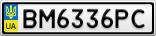 Номерной знак - BM6336PC