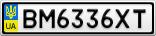 Номерной знак - BM6336XT