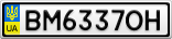 Номерной знак - BM6337OH