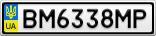 Номерной знак - BM6338MP