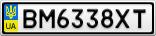 Номерной знак - BM6338XT