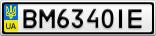Номерной знак - BM6340IE