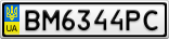 Номерной знак - BM6344PC